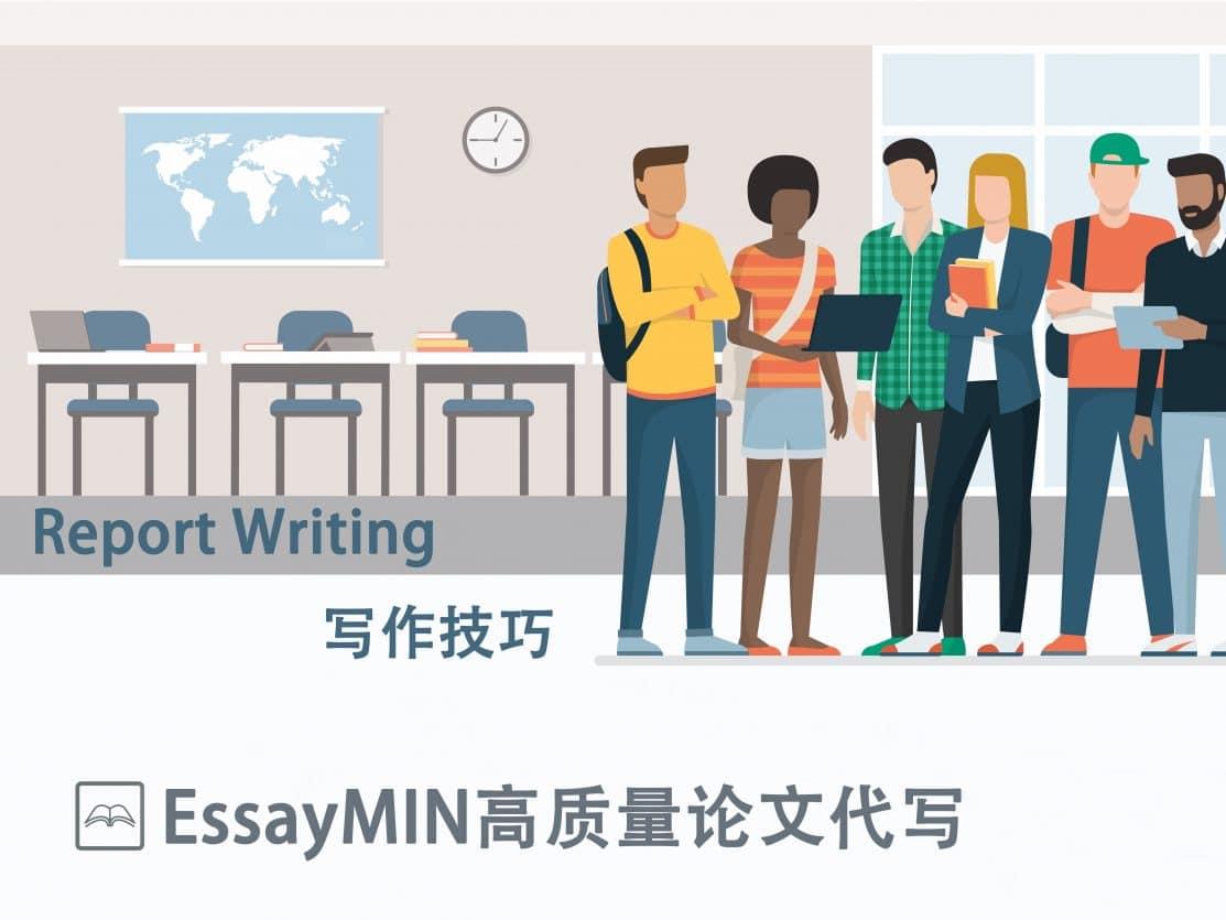 英文report格式