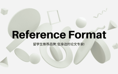 Reference Format有哪些?