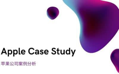 苹果Apple案例分析代写, 让你快速了解如何写Case study.