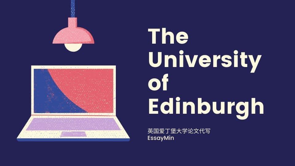 爱丁堡论文代写:EssayMin英国论文代写平台,优秀的Edinburgh代写.
