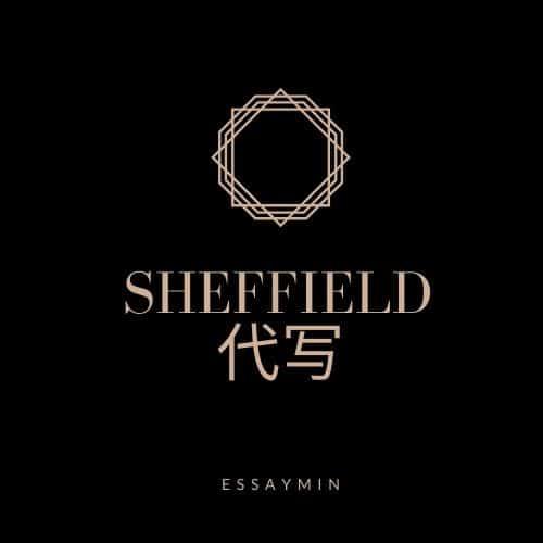 Sheffield代写