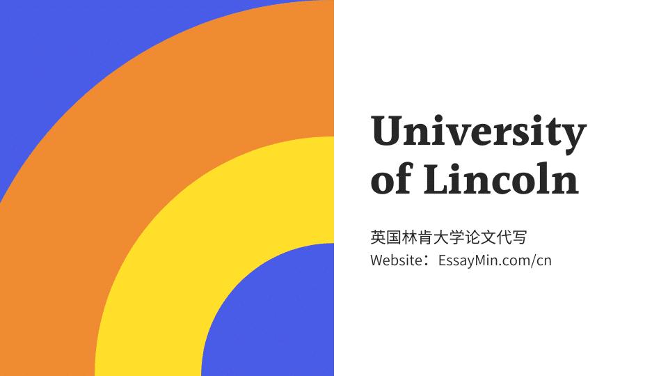 林肯论文代写指南, 靠谱的英国论文代写平台.